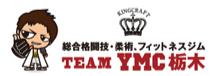 TEAM YMC栃木